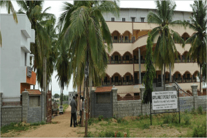 Bapuji-Ayurvedic-Medical-College