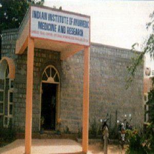 Indian-Institute-of-Ayurvedic-Medicine