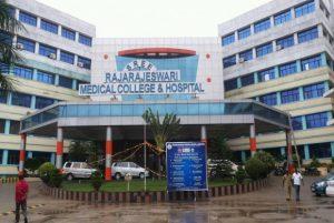 Rajarajeswari-Medical-College-and-Hospital-Bangalore