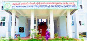 Sushrutha-Ayurvedic-Medical-College-And-Hospital
