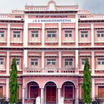 jss-college-of-physiotherapy